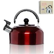 Чайник 2,0 л / Z-457 /уп 36/