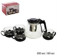 Чайный набор 5 предметов 950 мл и 4 кружки / YS-33