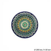 Блюдо (ляган) d=280,h=30 мм Риштанская керамика