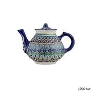 Чайник Риштанская керамика 1000 мл