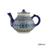Чайник Риштанская керамика 2 000 мл