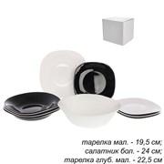 Столовый набор 13 предметов квадратный WHITE-BLACK