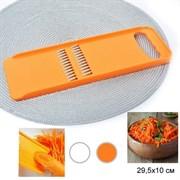 Терка для корейской моркови 29,5х10 см / BT-1