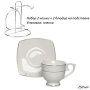 Чайный набор 4 предмета Белый с золотом на стойке