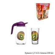 Питьевой набор 3предмета кувшин 1,7 л+2 стакана Ф