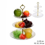 Ваза для фруктов 3-х ярусная /GM-25 Пластик