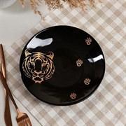 Тарелка Тигр с лапами черная глянец 19,5 см