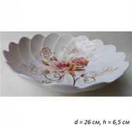 Салатник Цветок d=26 см, h=6,5 см