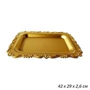 Поднос золотой 42х29х2,6 см