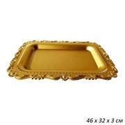 Поднос золотой 46х32х3 см