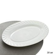Блюдо овальное 30 см белое/уп.24/стеклокерамика