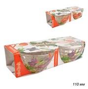 Набор салатников 2 штуки Цветы d=110 мм, h=60 мм