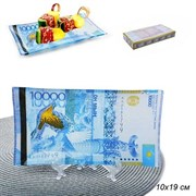 Тарелка 10000 Тенге / S1910 A206 /уп 60/